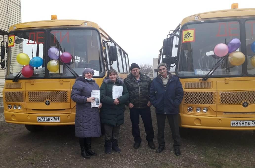 Школам Волгодонского района переданы новые автобусы