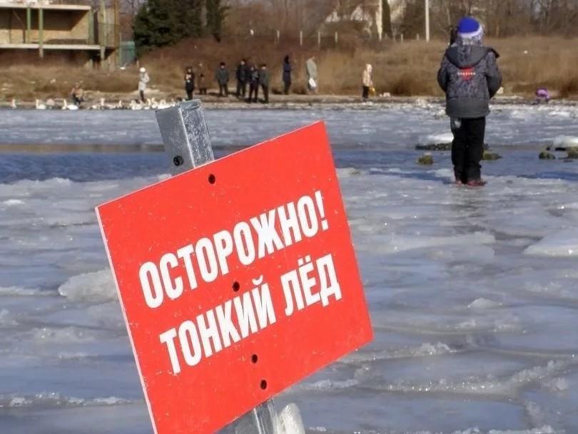 О мерах безопасности на льду сообщили жителям Дубенцовского сельского поселения