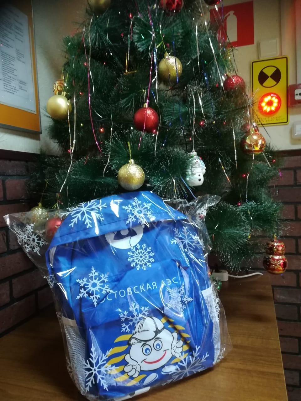 Новогодние подарки от атомщиков переданы детям-инвалидам из малообеспеченных семей Волгодонского района