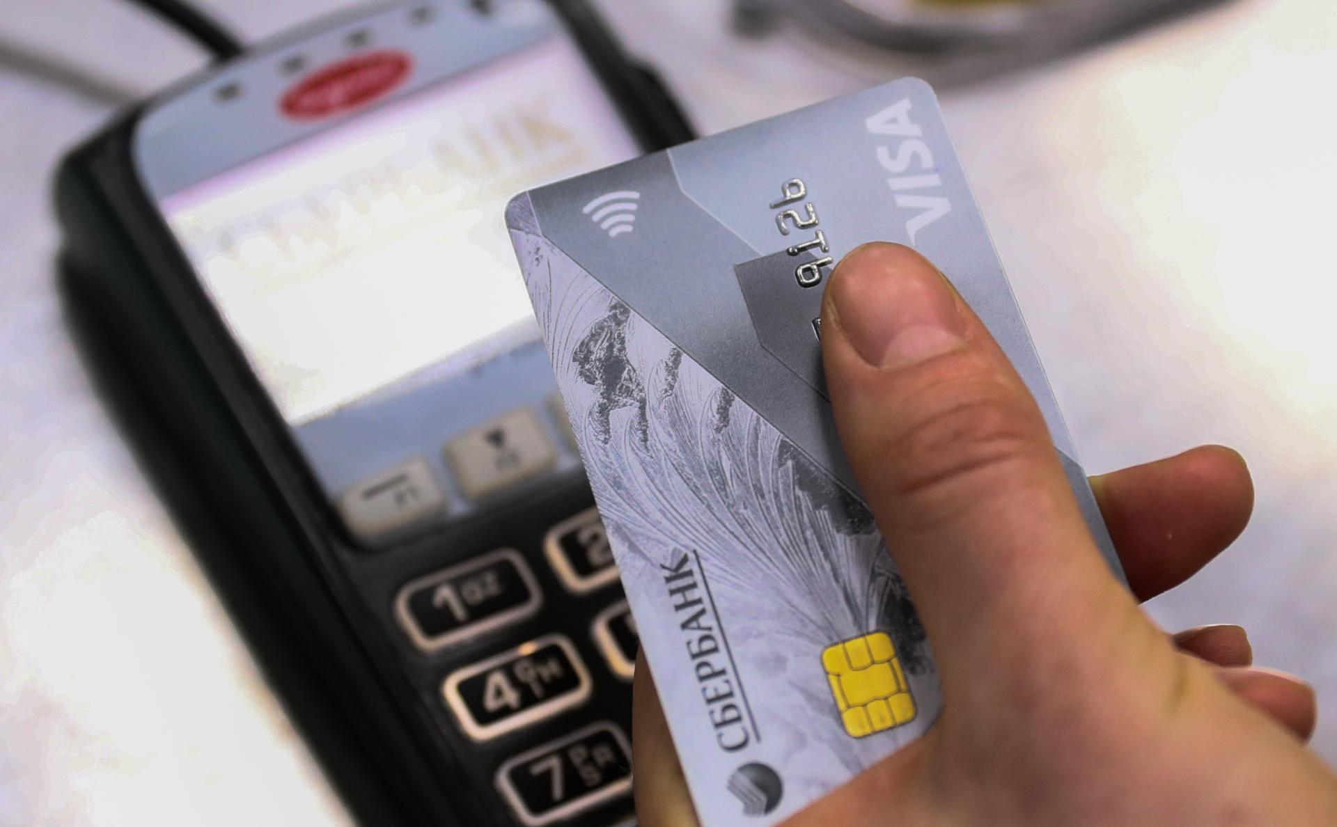 Волгодонскими полицейскими раскрыта кража денежных средств с банковской карты