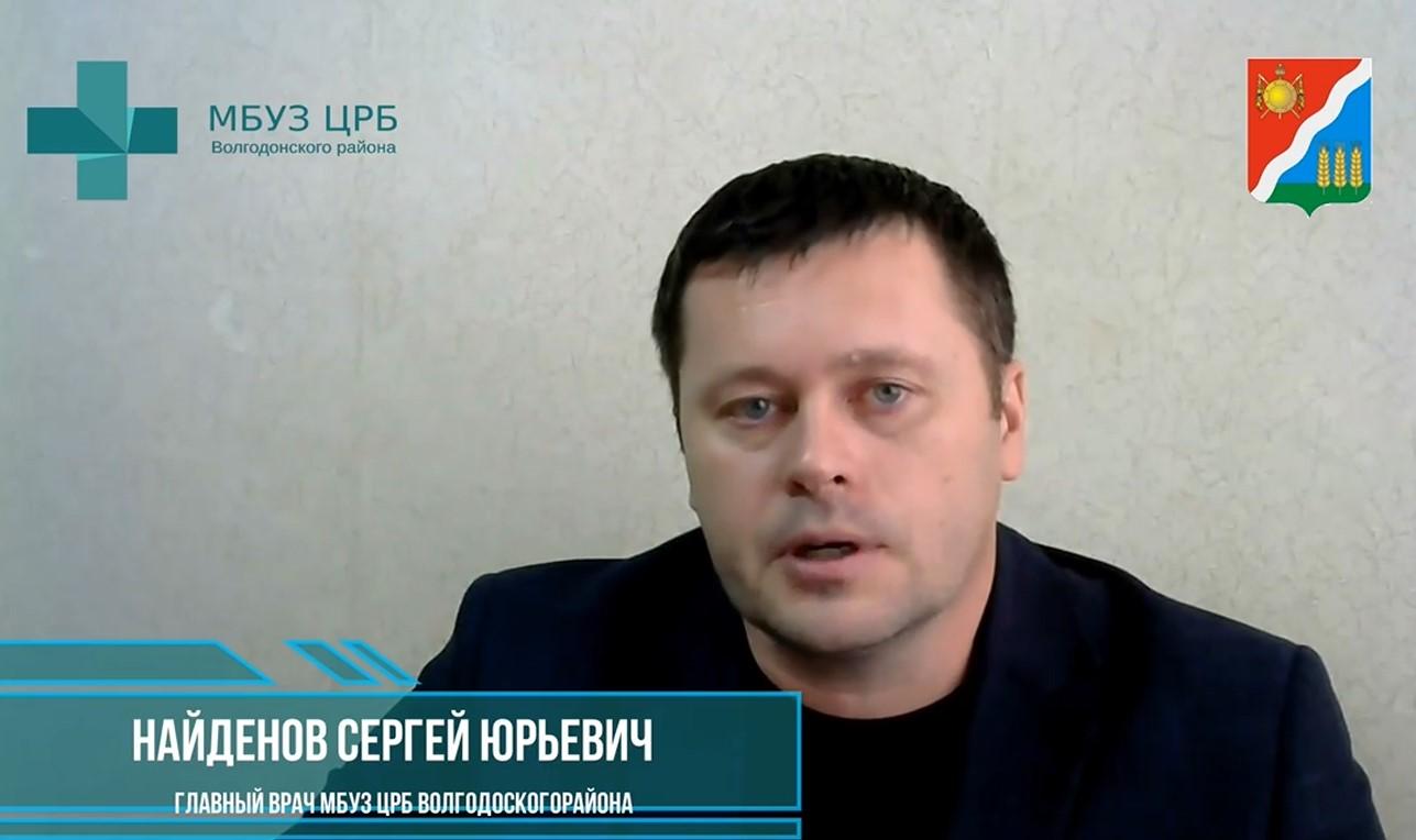 В Волгодонском районе стартовала массовая вакцинация населения от СOVID-19