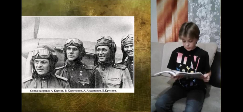 Лагутнинский СДК подготовил урок мужества «Пламенные сердца блокадного Ленинграда»