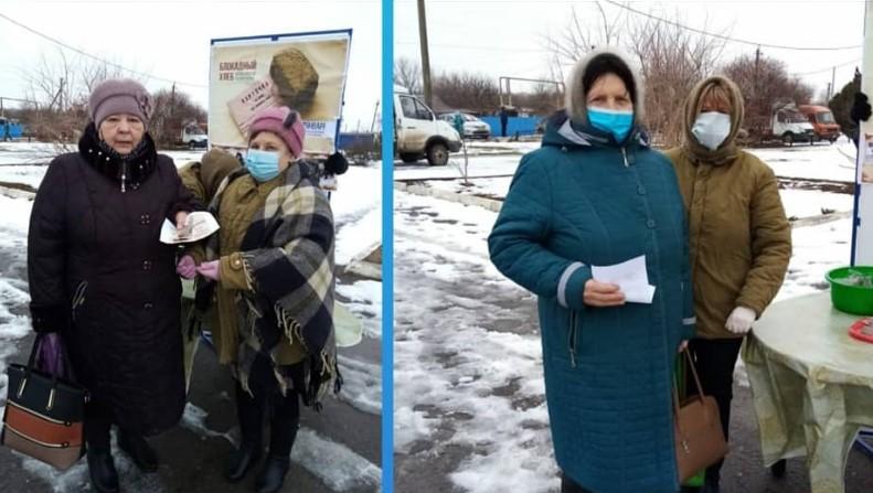 С 18 по 27 января в Рябичевском СДК прошли мероприятия, посвященные Дню снятия блокады Ленинграда