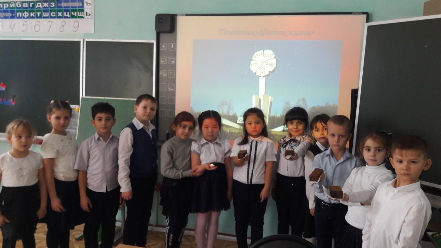 Классный час «Дети блокадного Ленинграда» прошел в Побединской СОШ