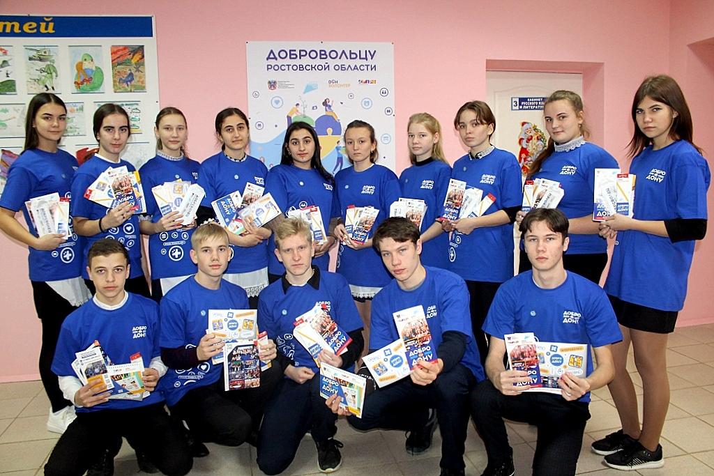 Молодёжь Волгодонского района присоединилась к программе «Ты — решаешь!»