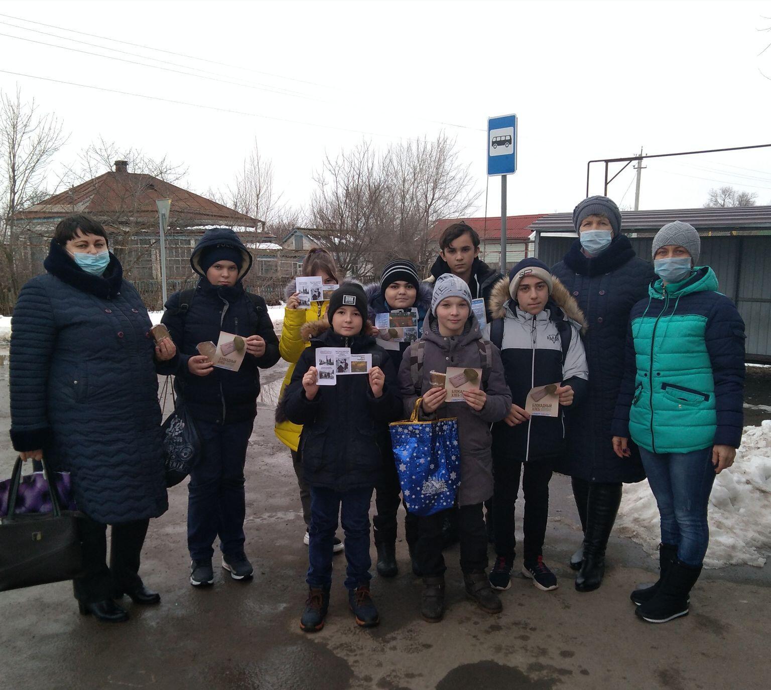 Холодненский СК присоединился к акции памяти «Блокадный хлеб»