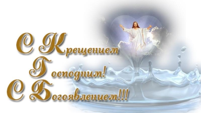 Расписание крещенских богослужений в станице Романовская