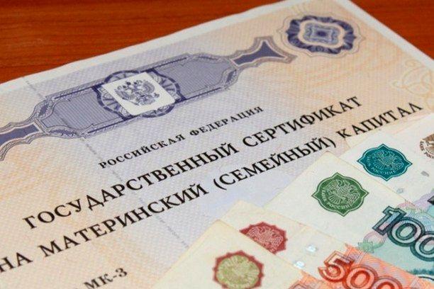 Увеличился размер ежемесячной выплаты из средств материнского капитала в Ростовской области