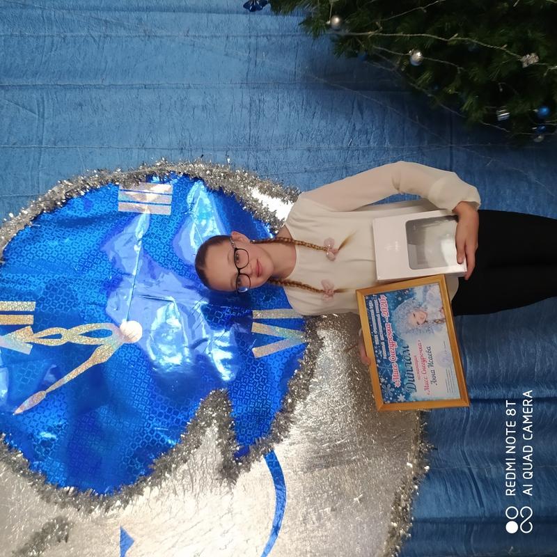 Романовский РДК подвел итоги конкурса Мисс Снегурочка-2020