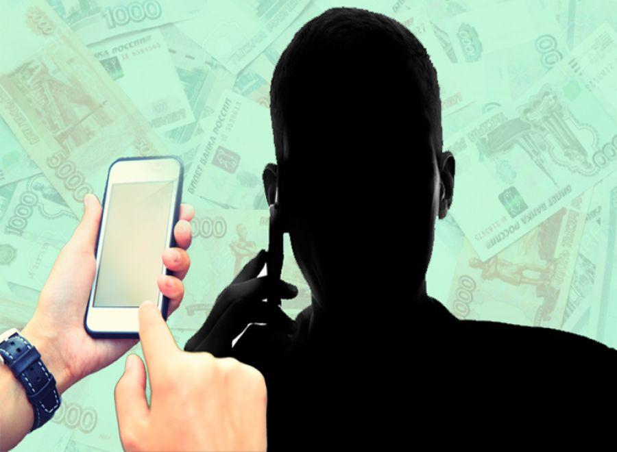 Мужчина поверил лжесотруднику банка и лишился сбережений: в Волгодонске полицейские возбудили уголовное дело по факту кражи денег с банковского счета
