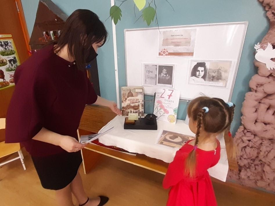 Патриотическое занятие «Страницы блокадного Ленинграда» прошло в Пирожковской школе