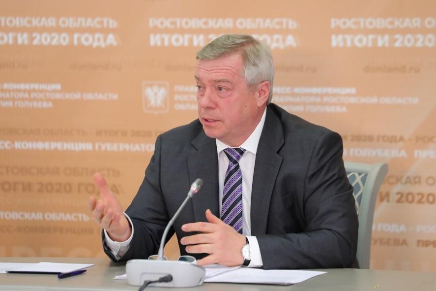 Василий Голубев провел ежегодную пресс-конференцию