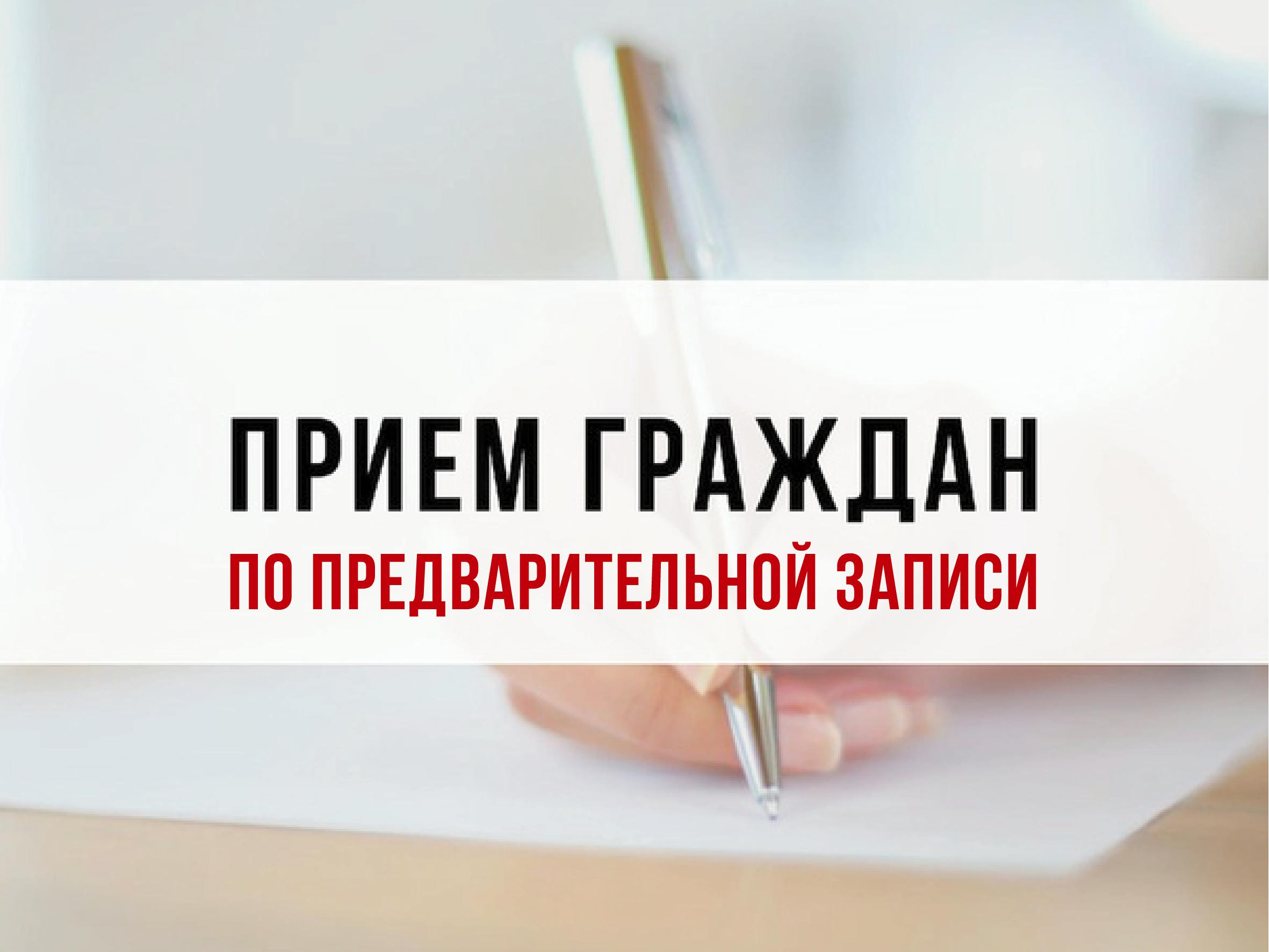 Межмуниципальное управление МВД России «Волгодонское» ведет прием по предварительной записи