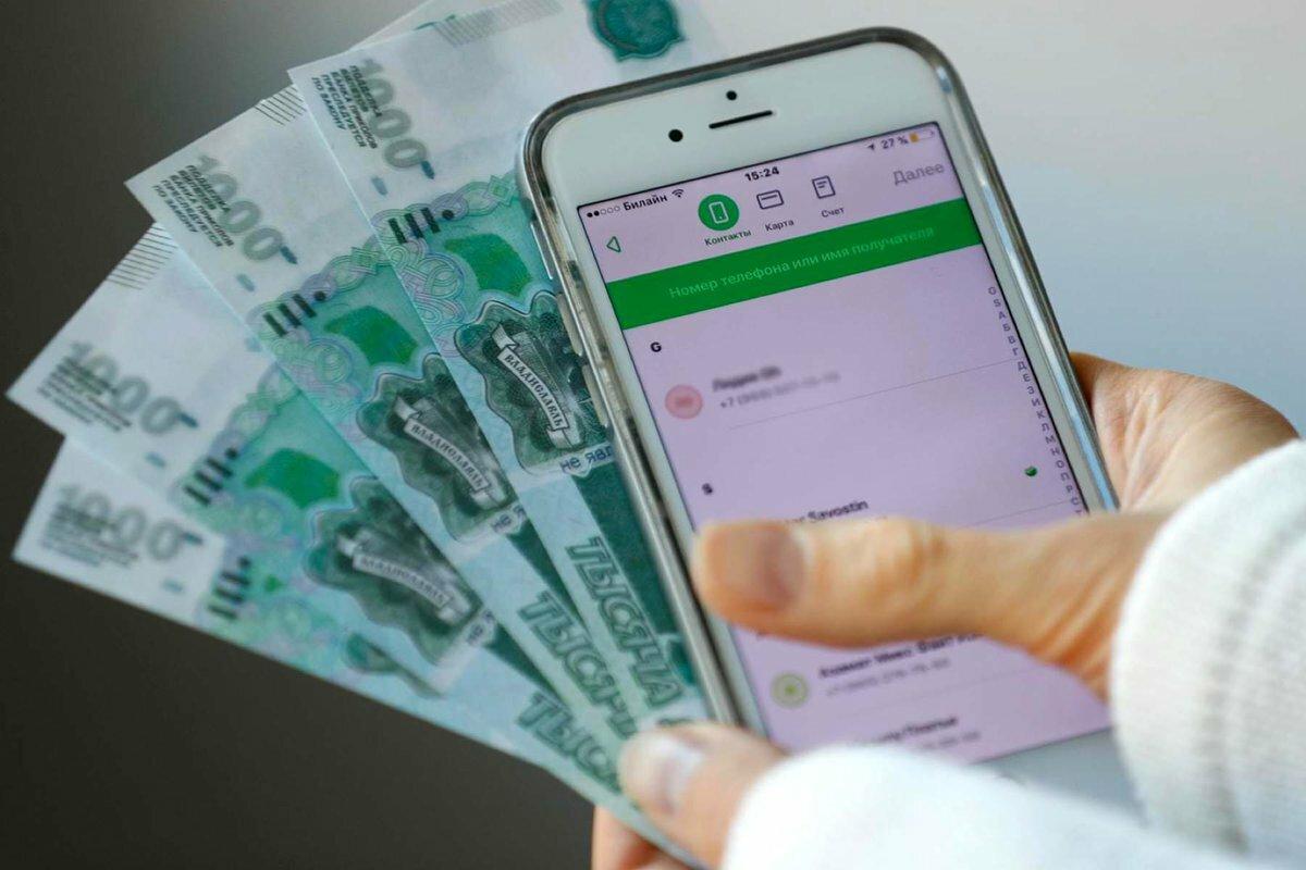 Полицейские Волгодонска раскрыли кражу денежных средств с банковской карты
