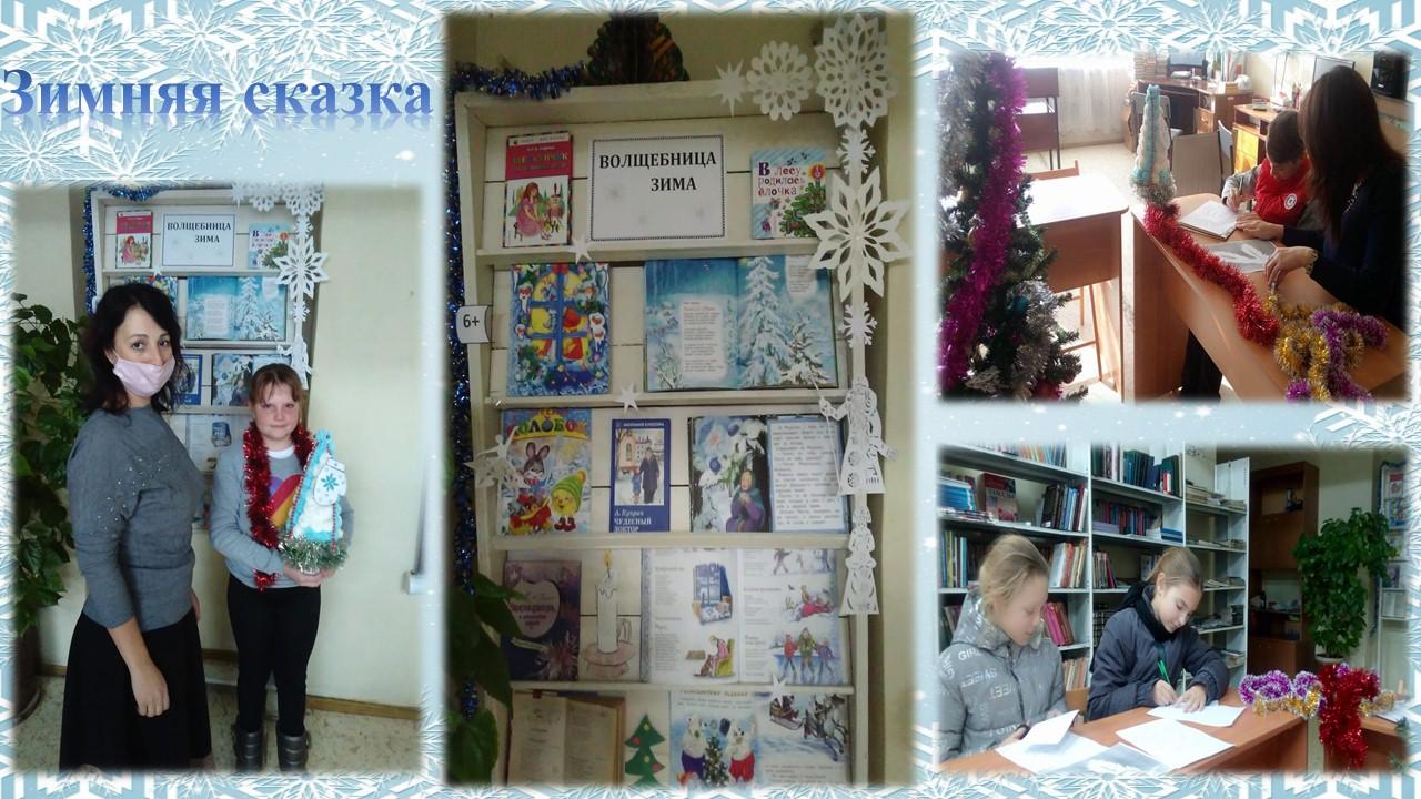 Творческая мастерская «Зимняя сказка» проходила в Рябичёвской библиотеке