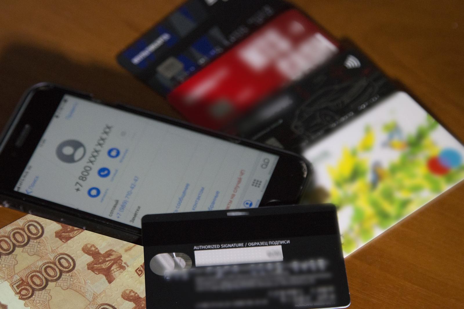 Жительница Цимлянска лишилась более 19 тысяч рублей после разговора с телефонным мошенником