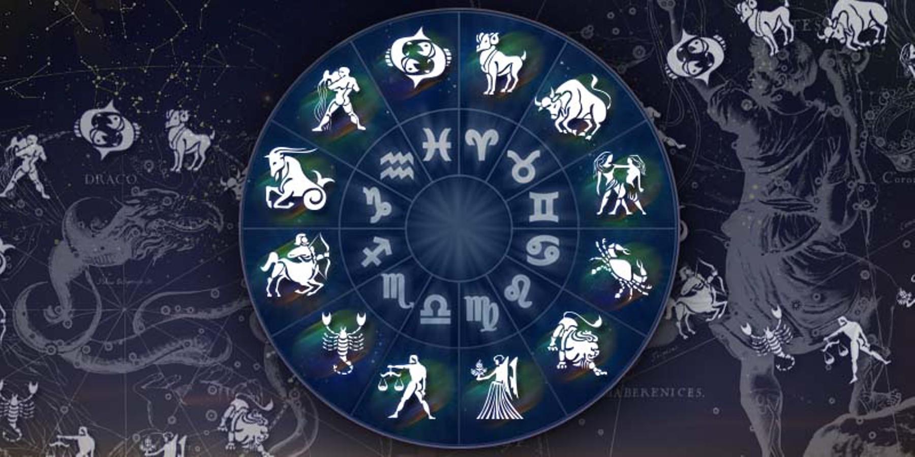 Астрологический прогноз на февраль 2021 года