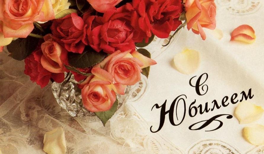 Дорогую и любимую маму, бабушку и прабабушку Клавдию Прокопьевну Чередниченко поздравляют с 90-летним юбилеем