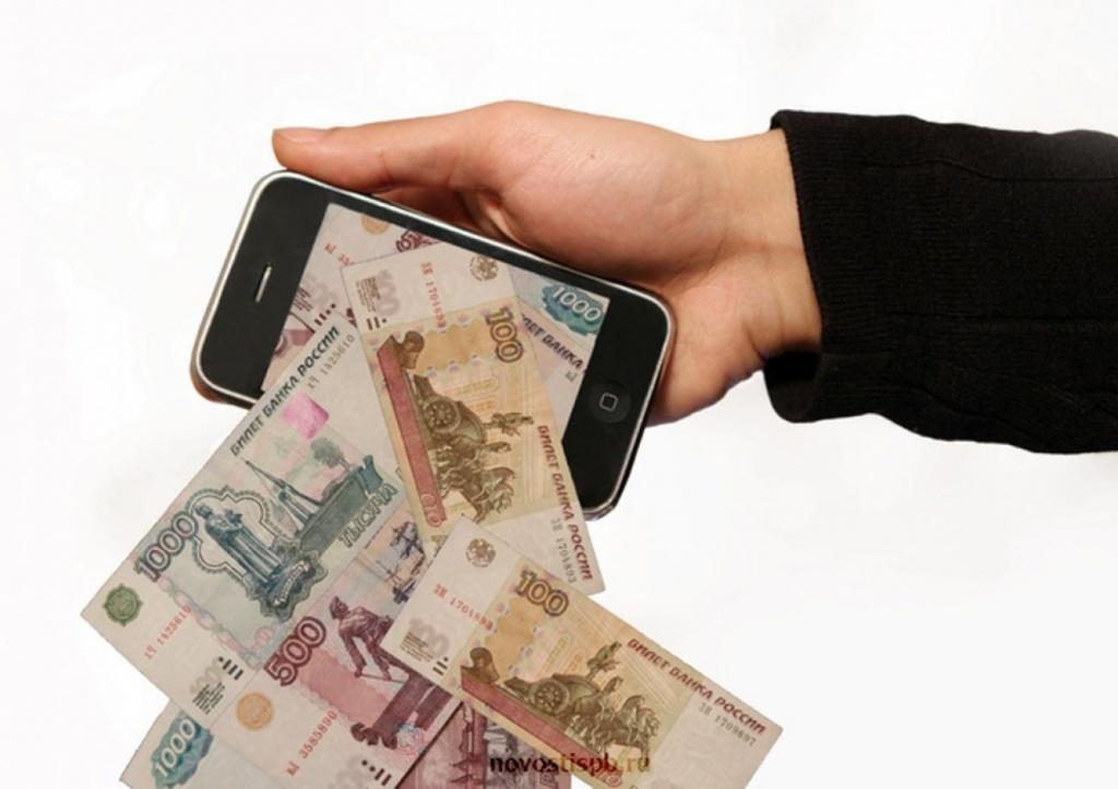 Сотрудники волгодонской полиции раскрыли кражу денежных средств с банковской карты
