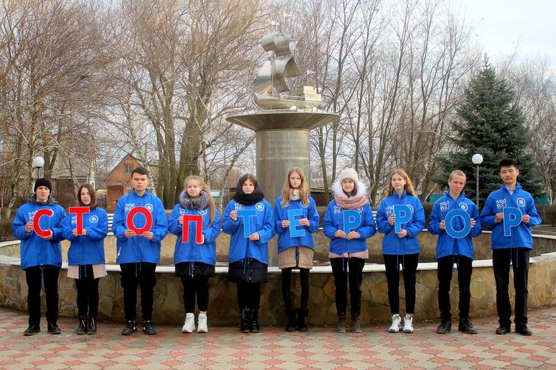 Профилактическая акция «Моя Россия — без террора!» проходит в Волгодонском районе