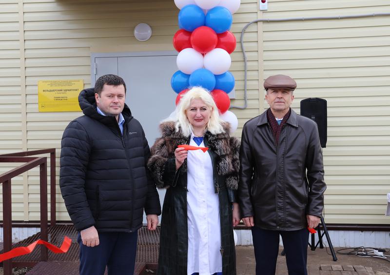 В Сухой Балке состоялось открытие фельдшерско-акушерского пункта