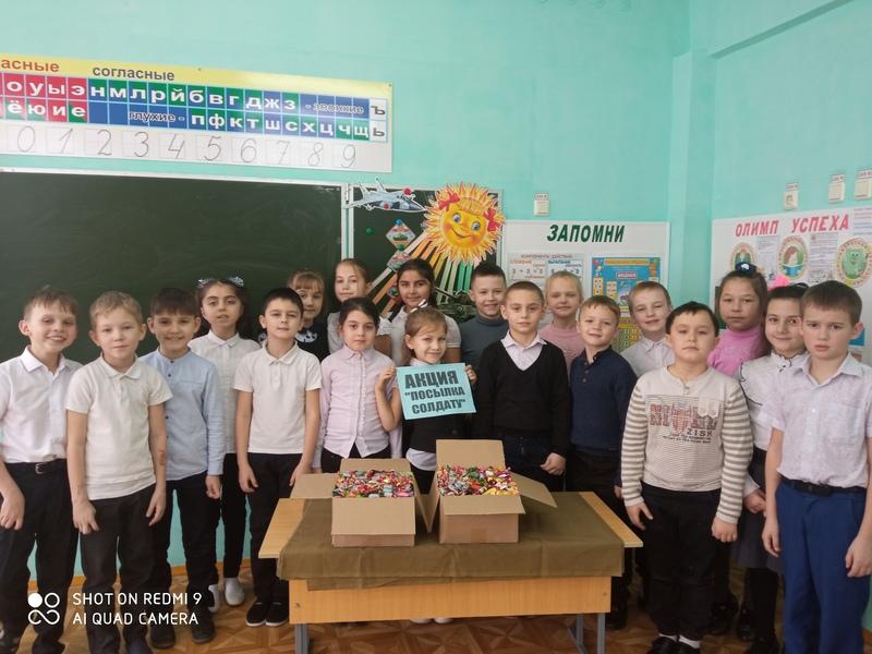 Солдаты получат посылки из Побединской школы