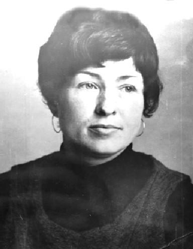 Лина Ивановна
