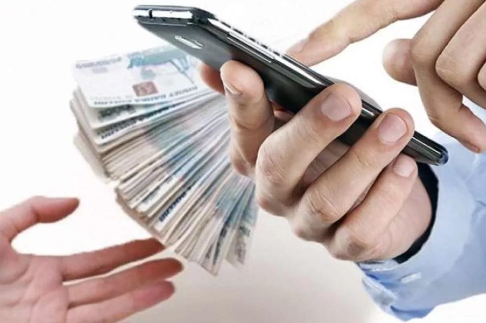 Телефонные мошенники заставили жительницу Волгодонского района оформить кредит, чтобы потом похитить деньги
