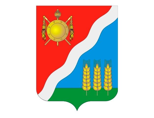 Отчёт главы Администрации Потаповского сельского поселения о деятельности за второе полугодие 2020 года