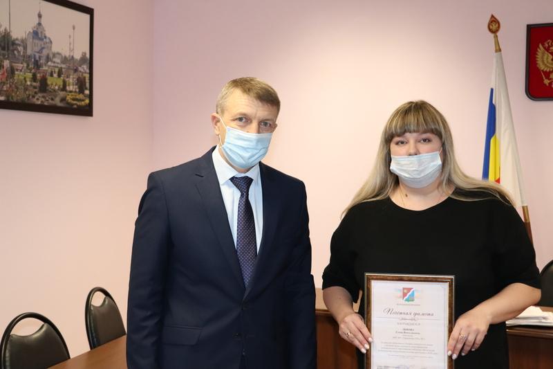 Управление ГО и ЧС Волгодонского района заняло 2 место в областном конкурсе