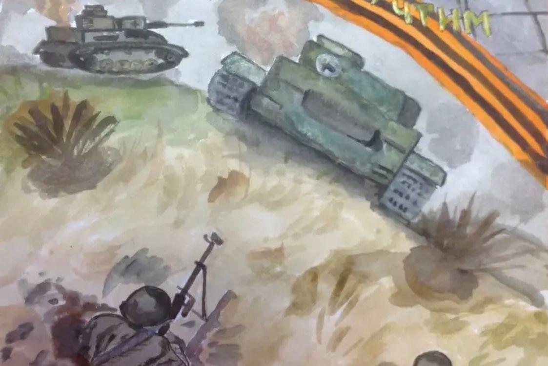Юных дончан приглашают принять участие во Всероссийском конкурсе «Мои герои большой войны»