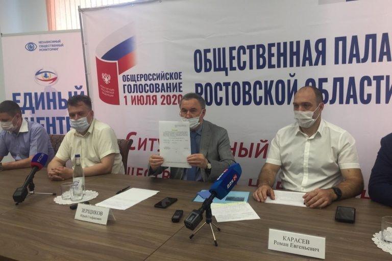 Тренеры-преподаватели общественных наблюдателей за выборами на Дону пройдут обучение в марте