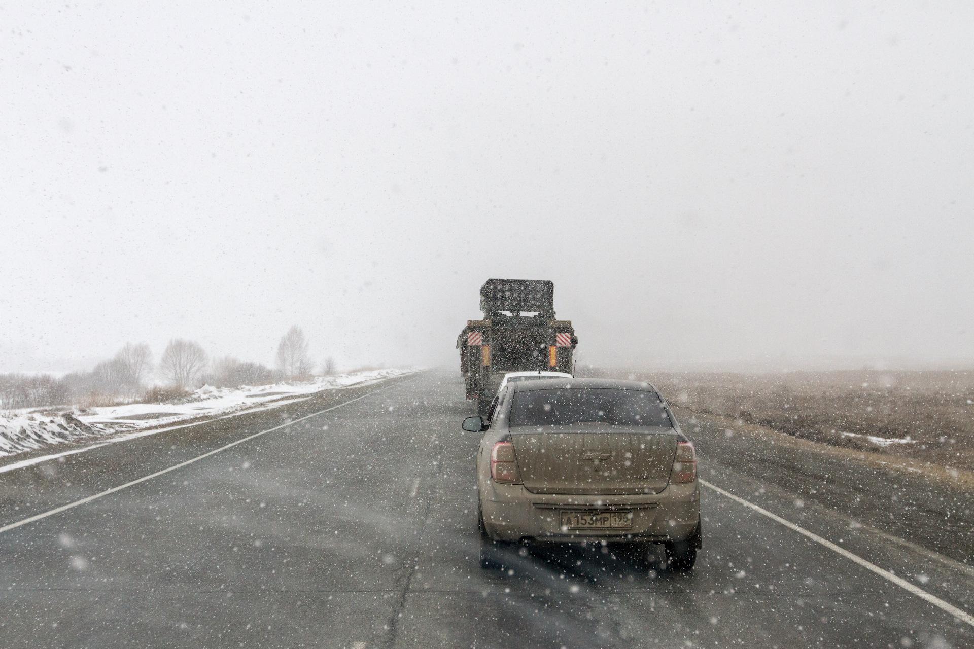 В связи с ухудшением погодных условий жителей Волгодонского района призывают быть осторожными на дороге