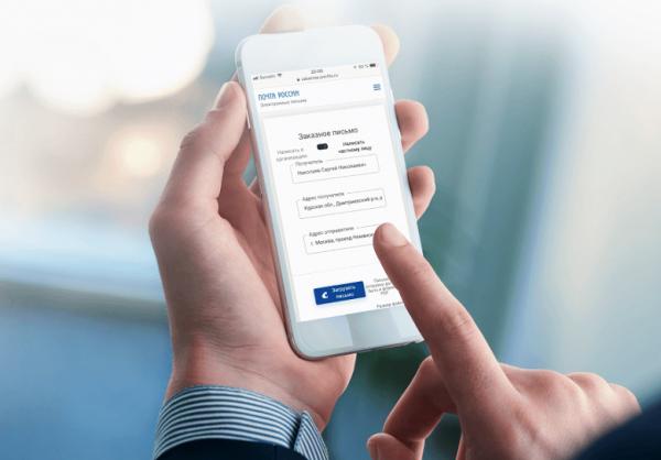 Число клиентов-получателей сервиса электронных заказных писем в 2020 увеличилось практически в 2 раза