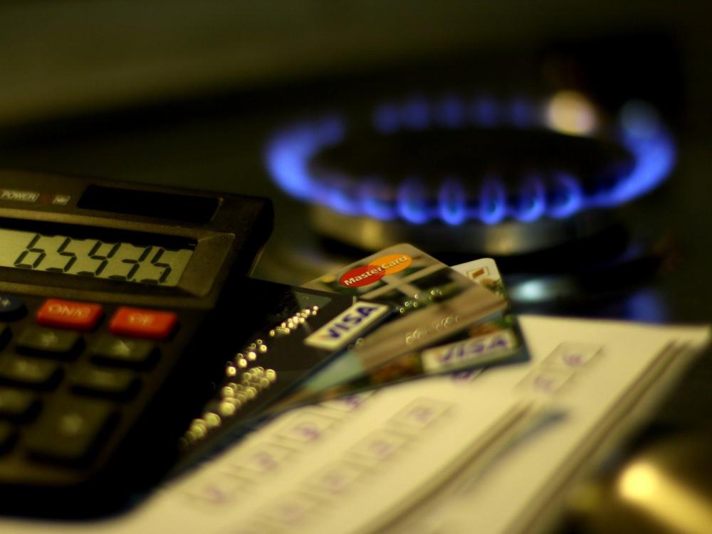 Предоставление меры социальной поддержки по оплате расходов на газификацию жилья отдельным категориям граждан