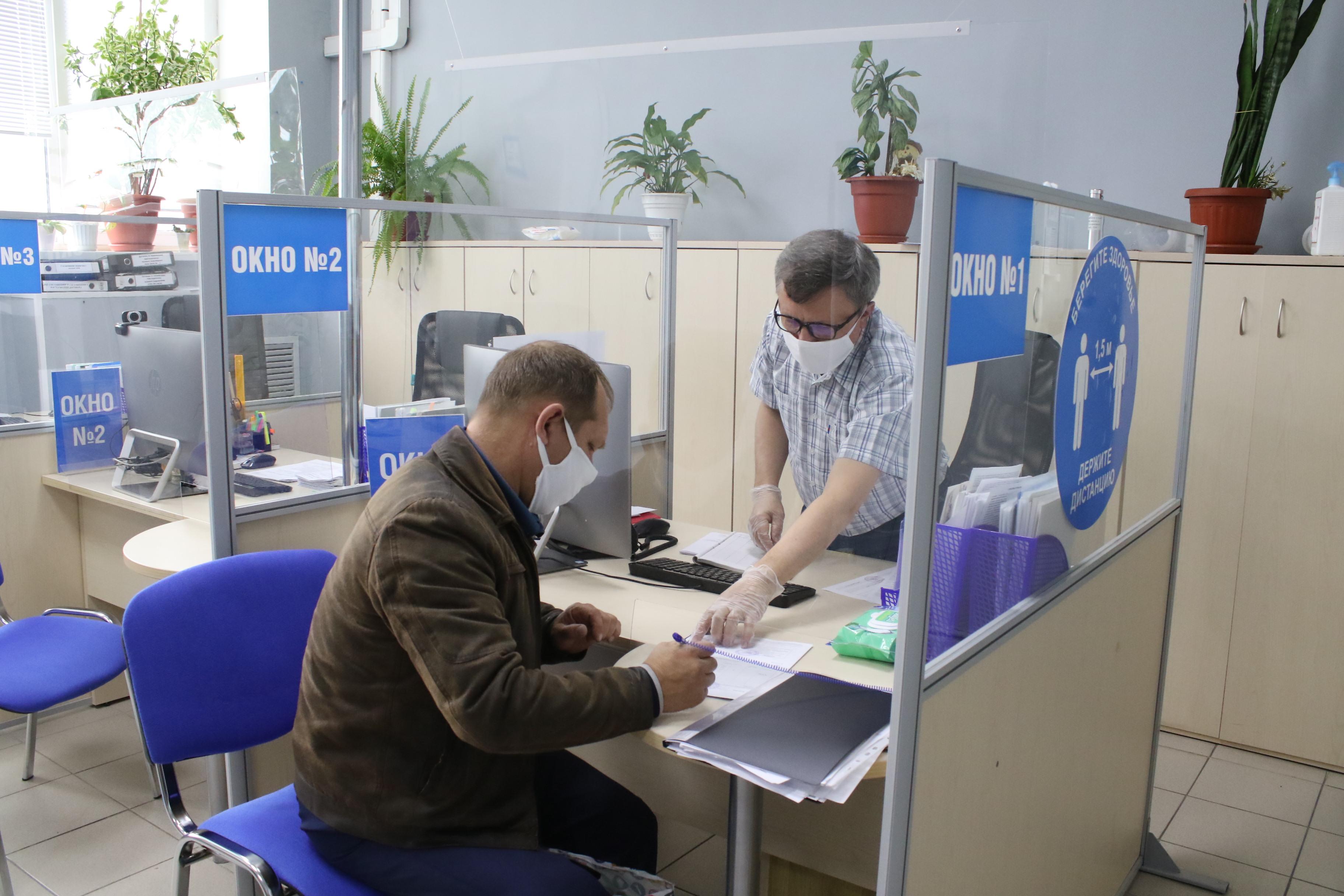 1 апреля в ООО «Газпром межрегионгаз Ростов-на-Дону» меняется график работы нескольких пунктов приема населения