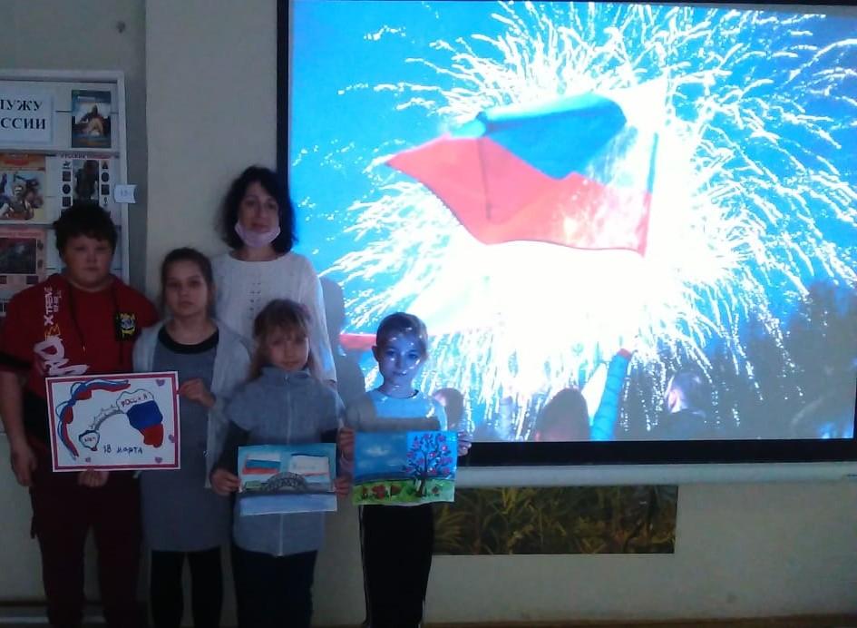 Крым — частичка России!