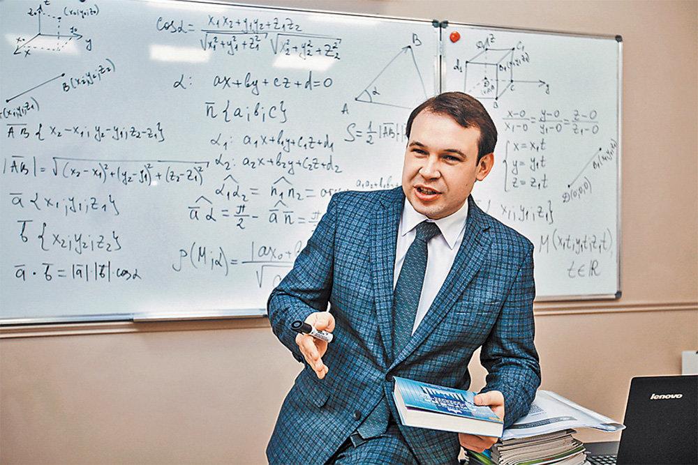 Система координат Гурова