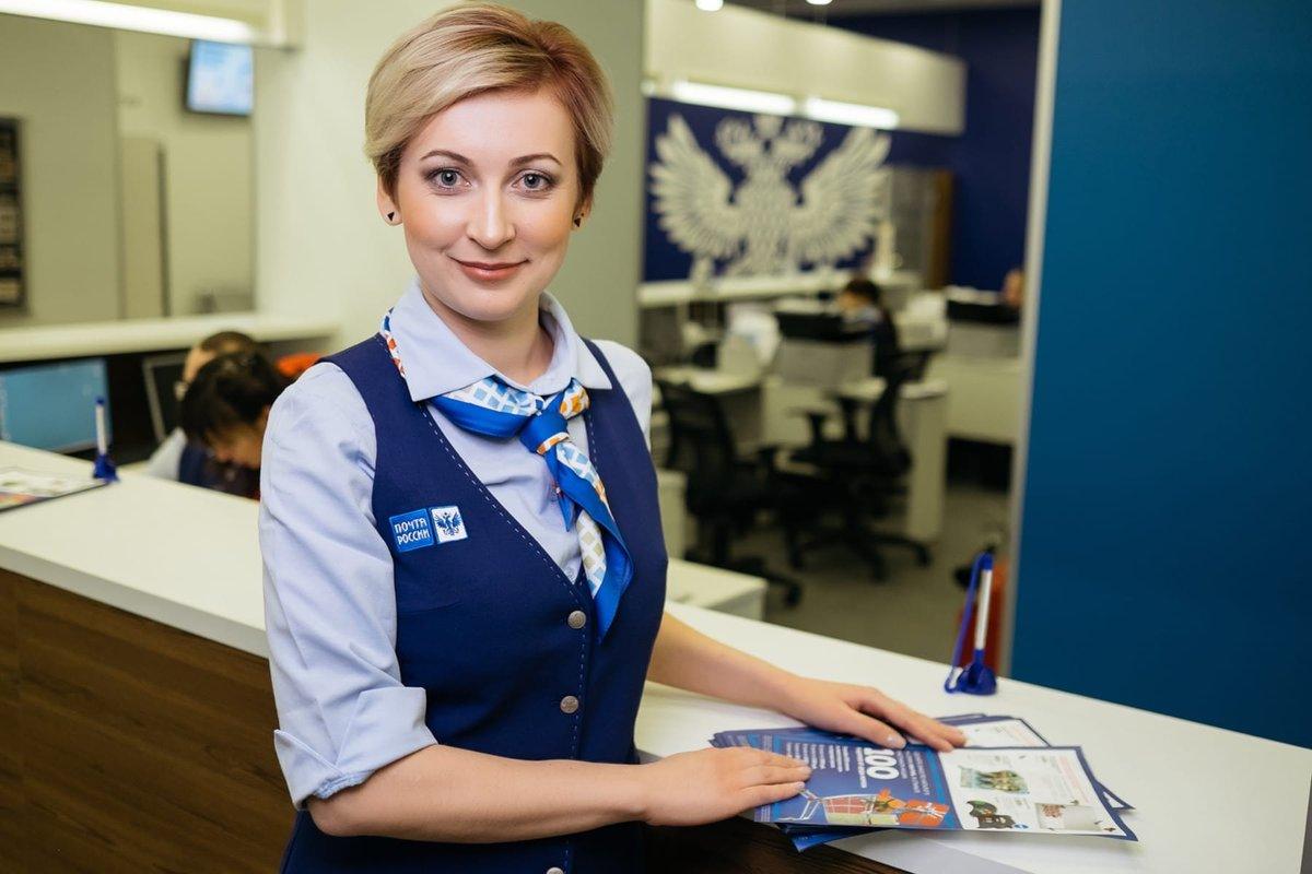 На Почте в Ростовской области 83% коллектива — женщины