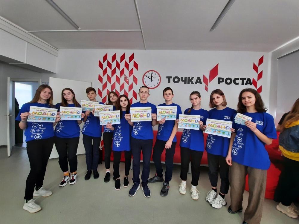 В Романовской школе создан школьный волонтёрский отряд «Горячие сердца»