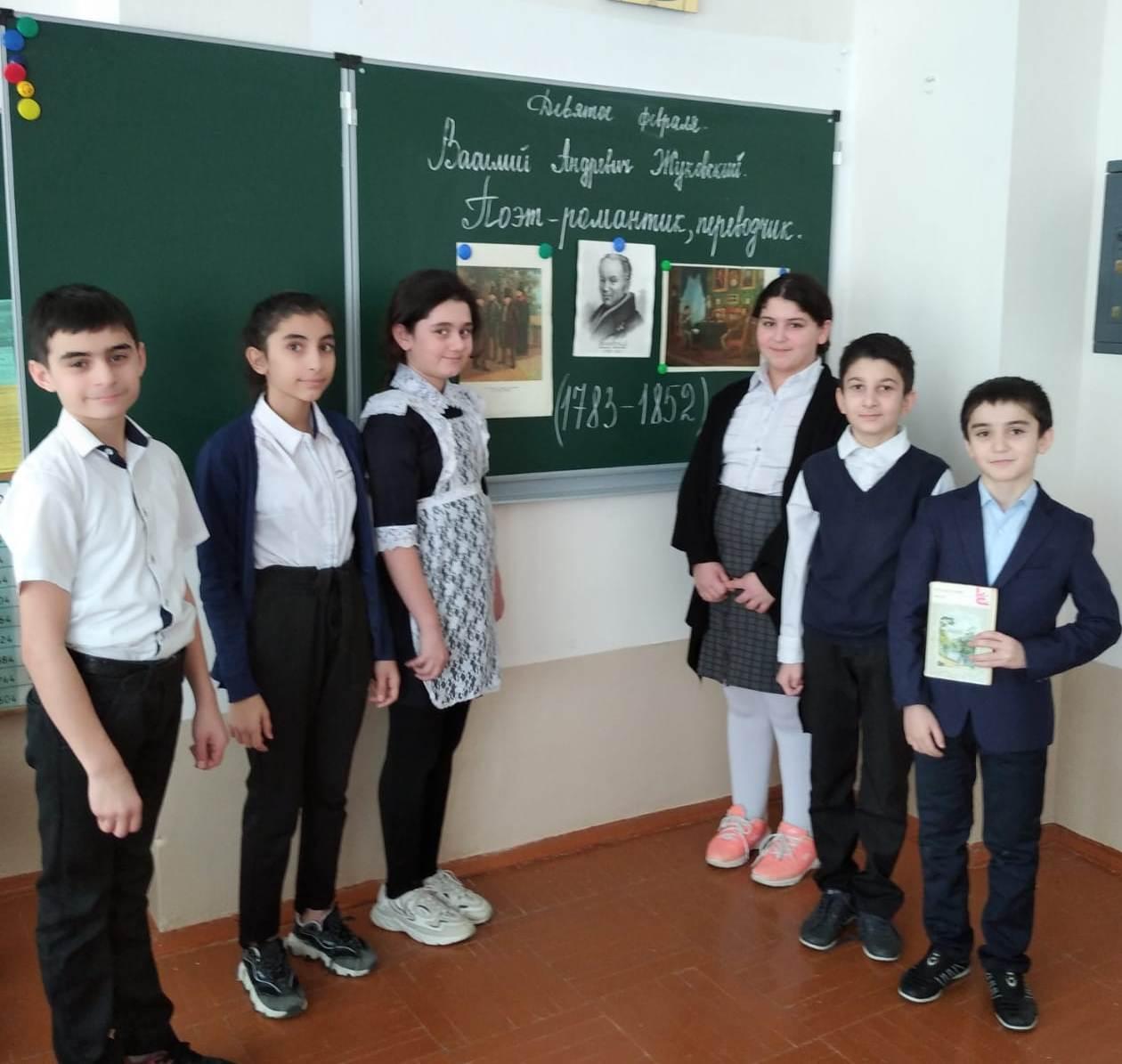 В Краснодонской школе прошел урок, посвященный дню рождения поэта Василя Жуковского