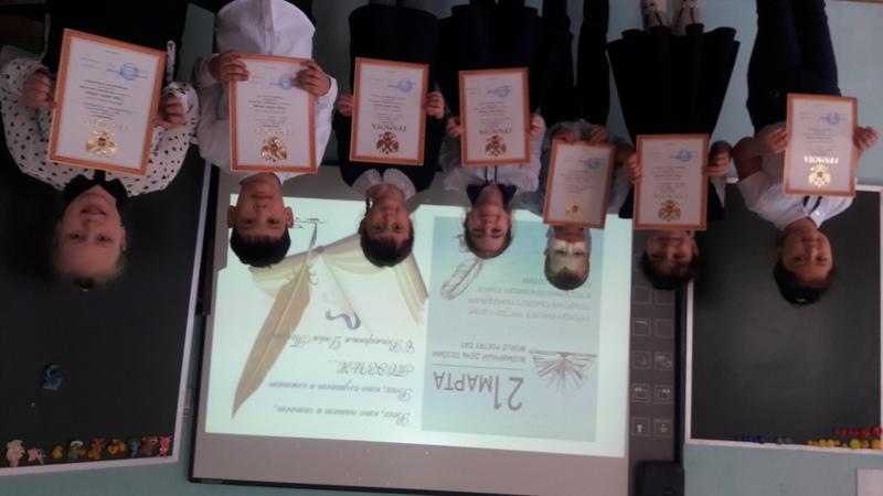 21 марта в 1 классе Побединской школы прошёл конкурс чтецов «Поэзии любимые страницы»