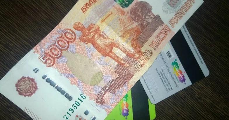 Лжесотрудники банка похитили у жителей Волгодонска 300 тысяч рублей