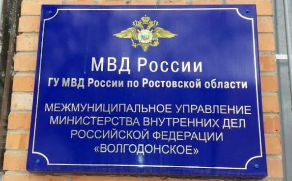 На территории обслуживания МУ МВД России «Волгодонское» проводится Общероссийская акция «Призывник»
