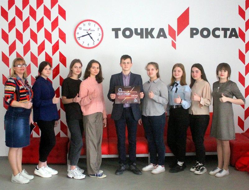 Первая серия игр «Свой среди своих» стартовала в Волгодонском районе
