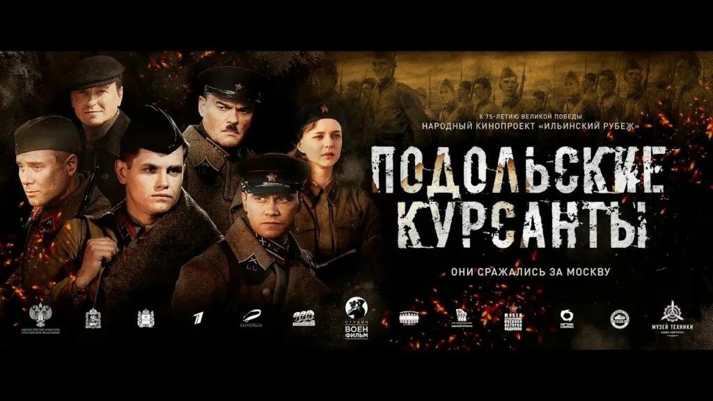 В Волгодонском районе стартует региональный этап Всероссийского проекта «Народный кинопоказ»