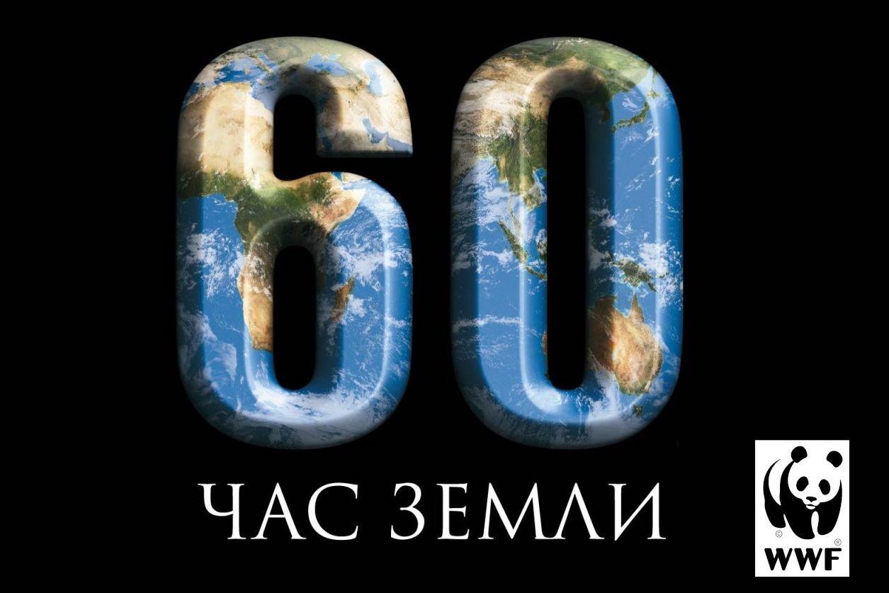 В Ростовской области стартовали «Дни защиты от экологической опасности»
