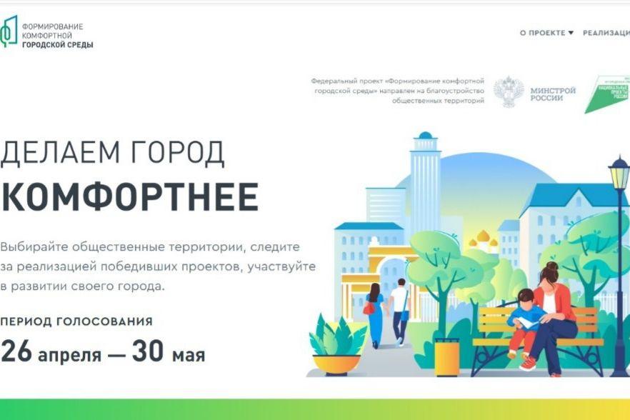 О благоустройстве муниципалитетов в 2022 году