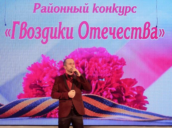 В Романовском РДК состоялся XIII-й районный конкурс патриотической песни «Гвоздики Отечества»