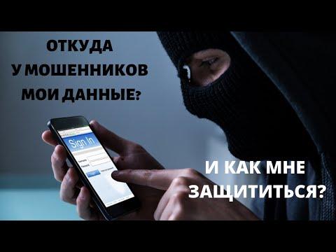 Полицейские Волгодонска вновь напоминают о том, как предостеречь себя от мошеннических деяний